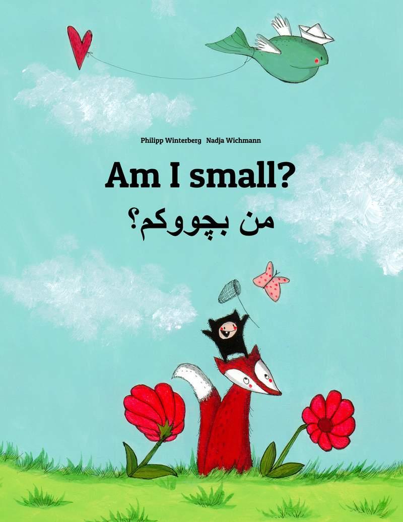 من بچووکم؟